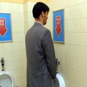 Unusual Urination